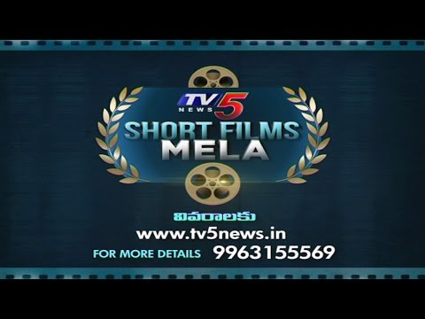 Short Film Can Change Your Life | TV5 Short Film Mela : TV5 News