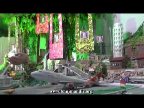 Hindola Utsav 2014 video