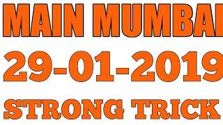 Main Mumbai 29-01-2019 Trick ||by Malamal kalyan trick