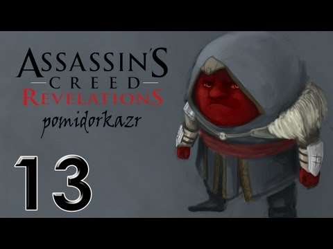 Assassins Creed: Revelations - 13я часть