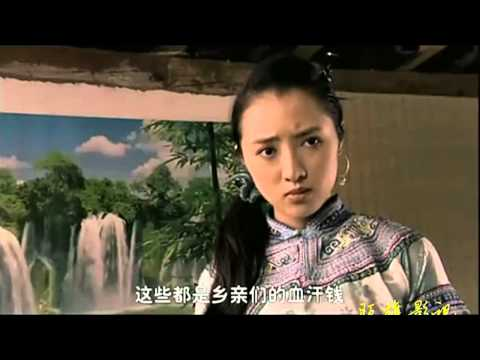 [苗族电影 | Hmong Movie]: The Sacred Pole (花杆王) 2008 - Part 4 (Hmong dubbed | 苗语版)