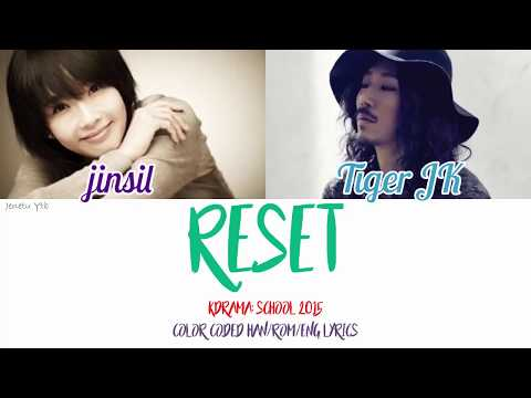 Tiger JK ~ Reset ~ {Feat.Jinsil/School2015} Color Coded Lyrics (Han/Rom/Enh)