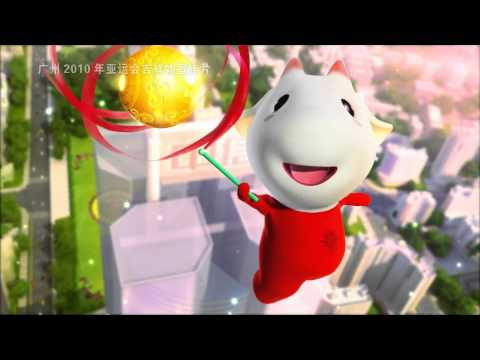2010 Asian Games Mascot Animation-3D Cartoon Animation.flv