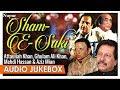 Sham-E-Saki - Attaullah Khan,Ghulam Ali Khan, Mehdi Hassan & Aziz Mian - Superhit Sad Songs