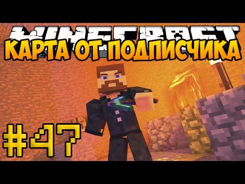 Minecraft LastTask #22 - Алхимик Евгеха - YouTube
