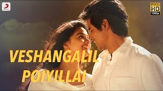 Remo - Veshangalil Poiyillai Song Lyrics