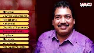 Director Vamsi Telugu Movie Songs | 100 Years Of Indian Cinema | Special Jukebox