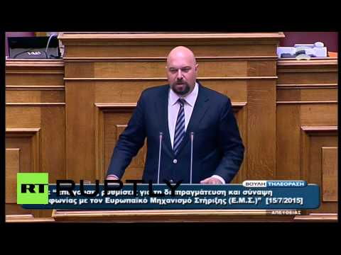 Greece: Golden Dawn MP brands Tsipras a 'liar' in rant over bailout deal