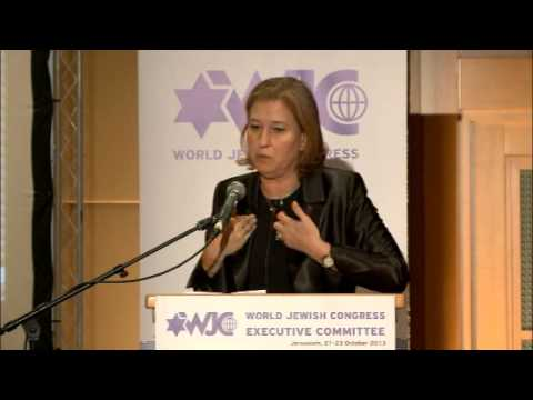 Tzipi Livni speaking at WJC's Executive Committee meeting