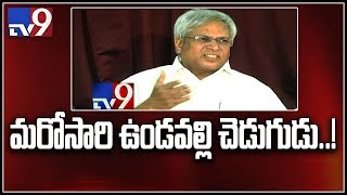 Undavalli Arun Kumar challenges to CM Chandrababu over Polavaram Project