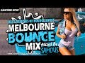 Melbourne Bounce Mix 2018 Best Remixes Of Popular Bounce Songs Party Dance Mix 20 SUBSCRIBE mp3