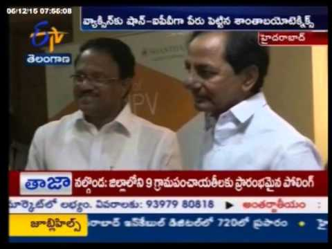 CM KCR Launches 'Made in Telangana' Polio Vaccine