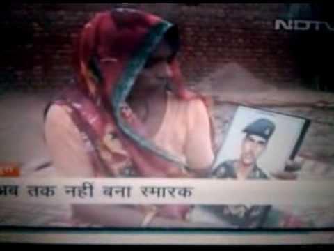 Shaheed Hemraj Video Samaarak of Shaheed Hemraj