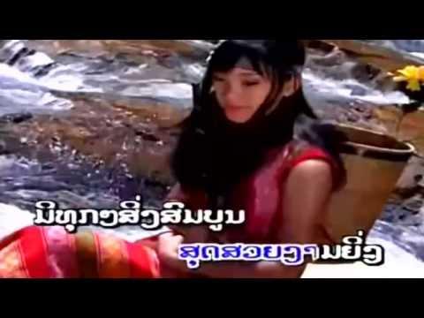 ເຊໂປນລໍ້າລຶກ - ແອ ເລິບ ຊອງ Air Love Song (lao Music Video Song) video