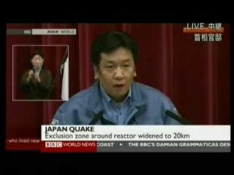 Japan 2011 Earthquake 16 - Nuclear Crisis Day 2 (1 of 2) - BBC News Reports 13.03.2011