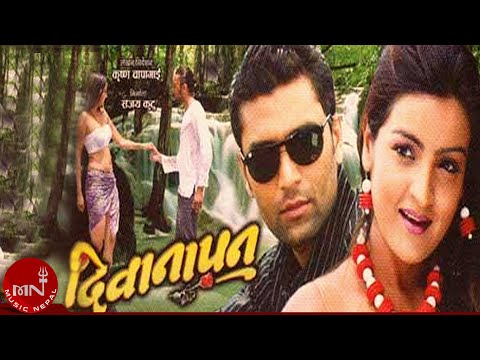 Diwanapan Nepali Full Movie