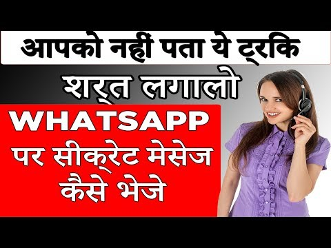 How to send secret message in whatsapp | Noone can read message | Binary Code Translator