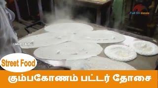 Kumbakonam butter dosa | Street food in TN | Palasarakku News