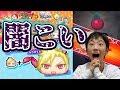 【妖怪ウォッチぷにぷに】リボン狙った子供のガシャに全力で闇祈願!! Yo-kai Watch