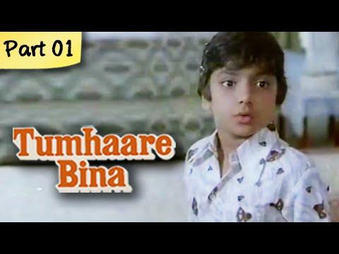 Tumhaare Bina - Part 01 11 - Classic Bollywood Movie - Suresh Oberoi, Swaroop Sampat video