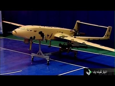 Iran unveils new missile-equipped drone