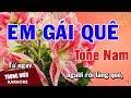 Karaoke Em Gái Quê Tone Nam Nhạc Sống | Trọng Hiếu thumbnail