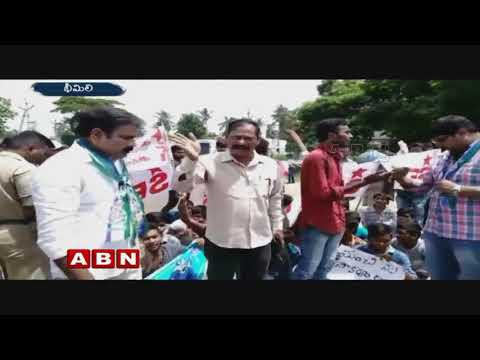 Government BC College Students Not Allowed Janasena ,YCP Activists In Their Protest | Bheemili