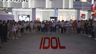 [KPOP IN PUBLIC] Random Play Dance in Taiwan ll Summer Time