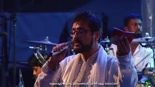 Kandula Live Recorded at Salgado Ground - Anuradhapura
