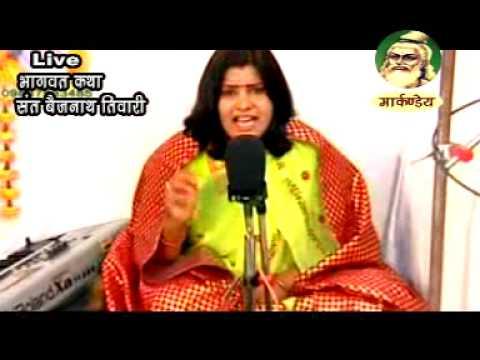 Raat Shyam Sapne Me Aaye || Hit Kanha Bhajan || Album Name:...