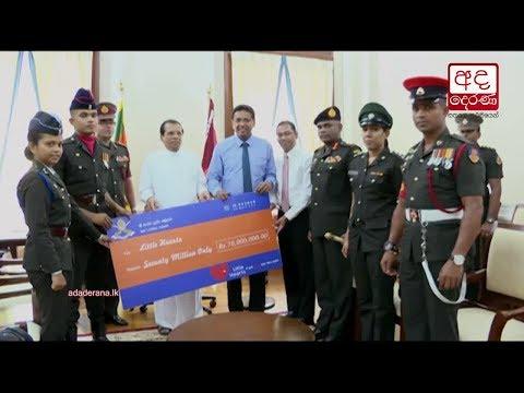 sl army donates rs.7|eng