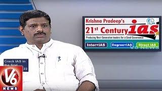 Civil Services Coaching | 21st Century IAS Study Circle | Career Point