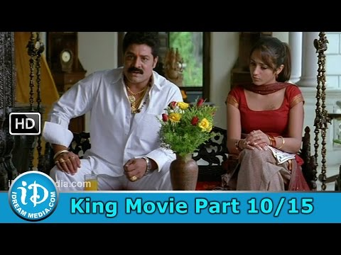 King Telugu Movie Part 1015 - Nagarjuna Trisha Mamta Mohandas...