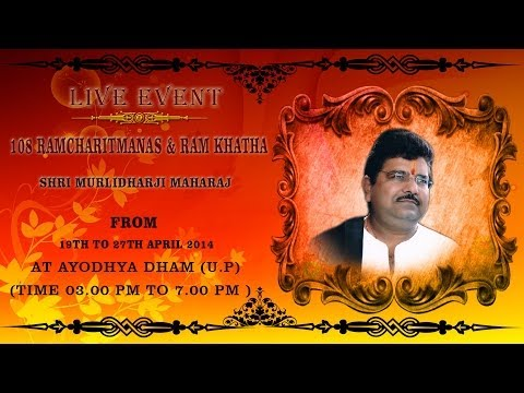 #SanskarLive | Shri Murlidhar Ji Maharaj | 108 Ramcharitmanas...