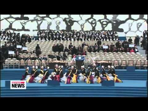Incoming President Park Geun-hye's Inaugural Preview 미리 보는 18대 대통령 취임식