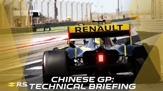 2019 #ChineseGP: Technical Briefing with Pierre Genon