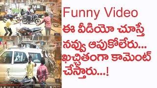 Very Funny Indian Video|Frankly Fungama|ఈ వీడియో చూస్తే మీరు నవ్వు ఆపుకోలేరు|Friday Poster