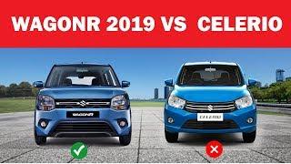 Maruti wagonR 2019 vs celerio |Budget car 2019|
