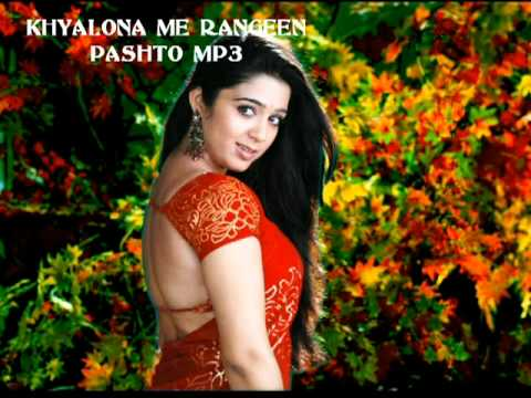 Pashto Song Mp3 Zaman Zaheer Khyalona Me Rangeen video