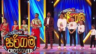 Derana Sarigama Crossover ( 24-0-2021 )