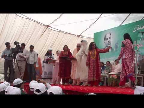 On Air CNN Laptop Distribution Ceremony Lahore College for women University 26 Mar 2012 Pakistan