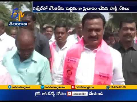 TRS MLA Candidate Gampa Govardhan Speed Up Election Campaign | in Kamareddy Dist