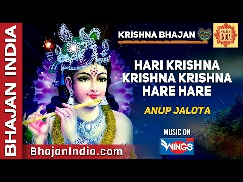 Hare Krishna Krishna Hare Ram  Ram Hare-maha Mantra By Anup Jalota video