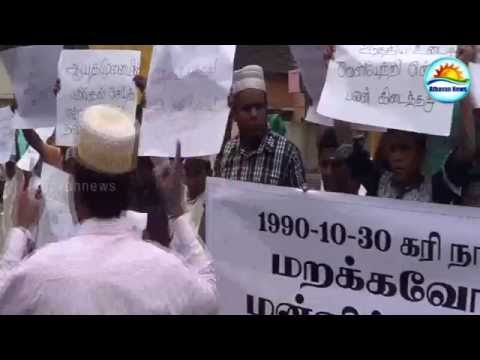 Protest remembering the eviction of muslims from Jaffna