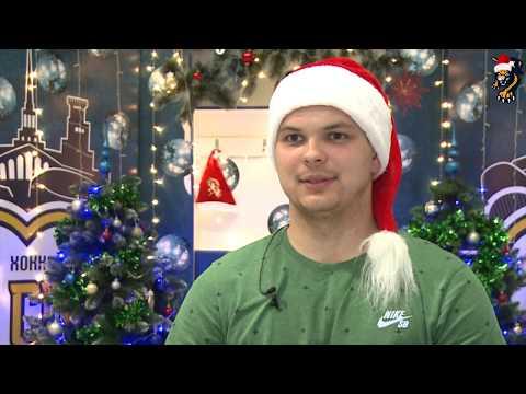Вадим Хлопотов поздравляет с Новым годом!