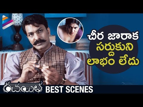 Sanchita Padukone Shows Off Herself to Vidya Sagar Raju | Rachayitha Telugu Full Movie Scenes