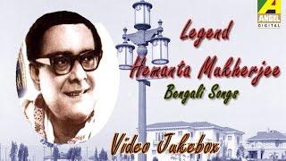 The Legend Hemanta Mukherjee Hits | Bengali Movie Songs Video Jukebox | Hemanta Mukherjee