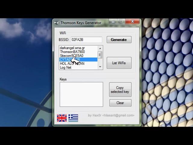 Thomson key for blink download