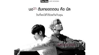 [Karaoke/Thaisub] K.Will x BAEKHYUN - The Day (STATION)