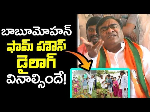 Babu Mohan Speaks About TRS MLA Ticket | Babu Mohan Criticize KCR & Supports Modi | Indiontvnews